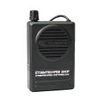 Amplificateur voix Stormtrooper