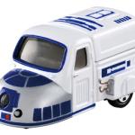 Petite voiture R2D2
